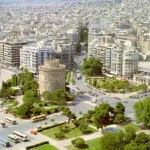 Vacante sve en Tessalonika a partir de Junio!