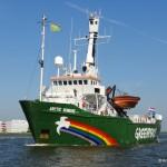 DSC02279 150x150 - Last Minute - Prácticas de 6 meses para Greenpeace en Amsterdam (Fecha límite 21 de julio)