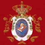 Premios de la Real Academia de Doctores de España