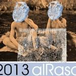 Becas de verano para estudiantes de Arte