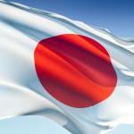 Becas para Japón destinadas a mujeres