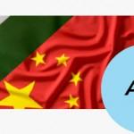 7 becas para cursar MBA en China e India