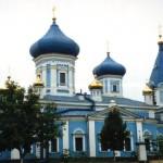 URGENTE: ¿quieres participar en un curso en Moldavia?