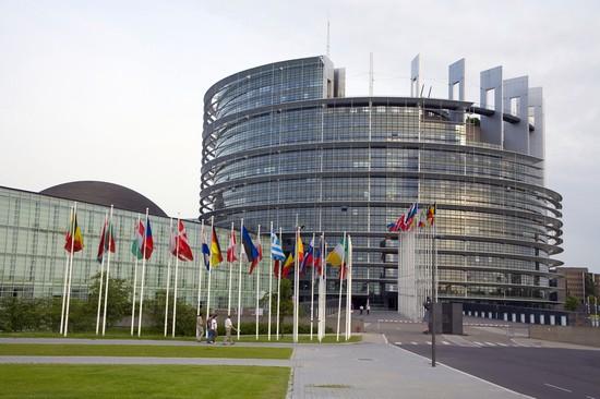 parlamneto - Prácticas en Defensor del Pueblo Europeo - Estrasburgo