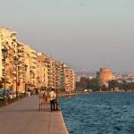 ¡URGENTE! 3 vacantes para SVE en Grecia