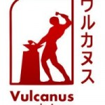 Prácticas VULCANUS en Japón